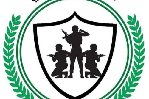 بيان صادر عن قيادة قوات الحزام الأمني القطاع الثامن الشيخ عثمان