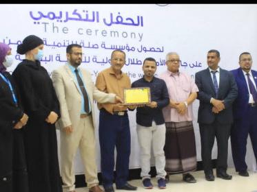 بحفل  تكريمي بهيج .. مؤسسة صلة للتنمية تحتفل بحصولها على جائزة الأمير طلال الدولية – أجفند