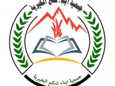 فاعل خير يساهم بترميم وصيانة مسجد الرحمن عبر جمعية أبناء شكع الخيرية