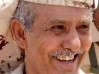 اللواء بن بريك يُعزي في وفاة عضو الجمعية الوطنية المناضل الشيخ عبدالله الحوتري المرقشي