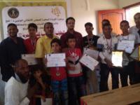 إدارة الشباب والطلاب بتنفيذية انتقالي لحج تكرّم الفائزين في بطولة الشطرنج