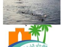 الأحد القادم.. البطولة  السنوية للسباحة في المياة  المفتوحة بالمكلا