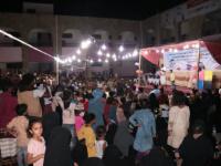 برعاية محافظ المحافظة : مكتب الثقافة بالحديدة يقيم مهرجان الخوخة الترفيهي الأول