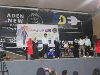 الدائرة الثقافية في المجلس الانتقالي تنظم مهرجانا فنيا وثقافيا بمناسبة عيد الأضحى المبارك