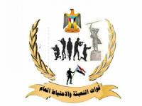 قائد قوات التعبئة العامة وقوات الاحتياط العام يدعو لعقد اجتماع للهئية الإدارية بردفان