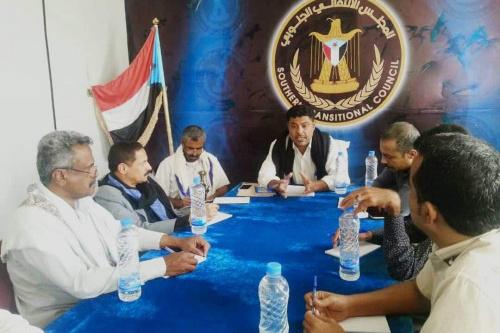 يان صادر عن القيادة المحليّة للمجلس الانتقالي محافظة شبوة