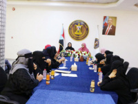 Department of Woman and Child in the Secretariat holds joint meeting with Woman and Child administration in Transitional Council Executive of Aden the capital