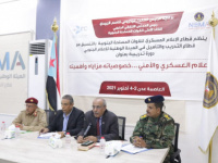 Under patronage of President Al-Zubaidi.. Military Media Center organizes training course for moral guidance cadres in Southern Armed Forces