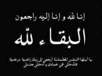 محافظ العاصمة عدن يبعث برقية عزاء ومواساة إلى الأستاذ جمال جابر الحميدي في وفاة والده