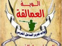 قائد ألوية العمالقة يدين التفجير الإرهابي الذي استهدف موكب محافظ عدن