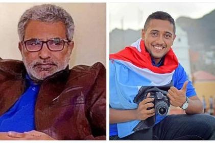 الهيئة الوطنية للإعلام الجنوبي تنعي استشهاد الإعلاميين أحمد بو صالح وطارق مصطفى