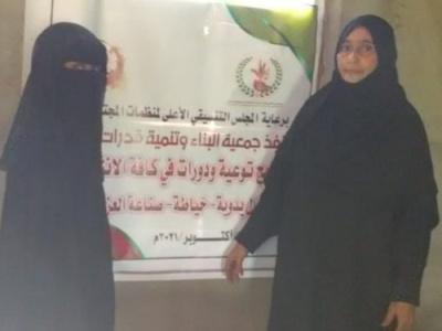بدعم من المجلس التنسيقي الأعلى .. جمعية البناء تدشن دورات الأشغال اليدوية