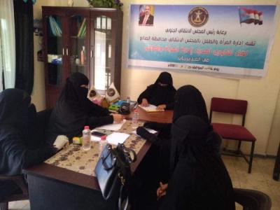 إدارة المرأة والطفل في انتقالي الضالع تعقد لقاء تشاوري مع رؤوساء الإدارات بالمديريات